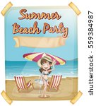 summer beach party poster with... | Shutterstock .eps vector #559384987