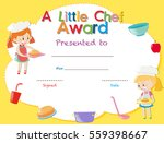 certificate template with kids... | Shutterstock .eps vector #559398667