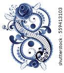 vintage decorative floral...   Shutterstock .eps vector #559413103