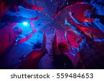 fun at disco | Shutterstock . vector #559484653