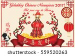 dutch greeting card for chinese ... | Shutterstock . vector #559520263