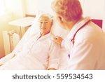 medicine  age  support  health... | Shutterstock . vector #559534543