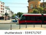 belgrade  serbia   august 7 ... | Shutterstock . vector #559571707