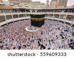 mecca  saudi arabia  january 18 ... | Shutterstock . vector #559609333