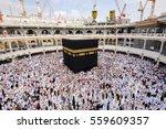 mecca  saudi arabia  january 18 ... | Shutterstock . vector #559609357