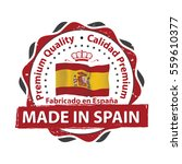 made in spain  premium quality  ... | Shutterstock .eps vector #559610377