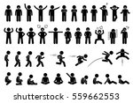 children basic poses  actions ... | Shutterstock . vector #559662553