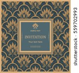 vintage invitation card with... | Shutterstock .eps vector #559702993