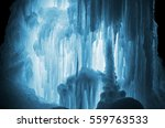 huge ice icicles. large blocks... | Shutterstock . vector #559763533