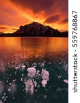 methane  bubble lake | Shutterstock . vector #559768867