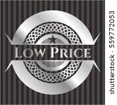 low price silver badge or emblem | Shutterstock .eps vector #559772053
