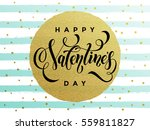 luxury gold valentines day text ... | Shutterstock .eps vector #559811827