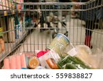 view from the shopping cart.... | Shutterstock . vector #559838827