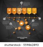 vector of infographic | Shutterstock .eps vector #559862893