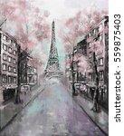 oil painting  paris. european...   Shutterstock . vector #559875403
