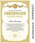 vintage certificate template... | Shutterstock .eps vector #559904557