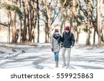 young hipster couple hugging... | Shutterstock . vector #559925863