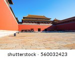 beijing china sep13  palace... | Shutterstock . vector #560032423