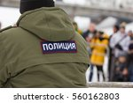 russian police   emblem on the... | Shutterstock . vector #560162803