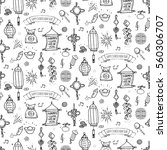seamless pattern hand drawn... | Shutterstock .eps vector #560306707