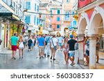 Corfu August 22  Kerkyra Old...