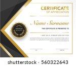 diploma certificate template... | Shutterstock .eps vector #560322643