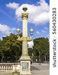 Paris  France   August 6  2016...