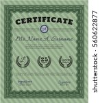 green diploma or certificate... | Shutterstock .eps vector #560622877