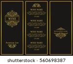 vintage design of restaurant... | Shutterstock .eps vector #560698387