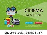 movie cinema premiere poster... | Shutterstock .eps vector #560819767
