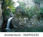 samothraki waterfall  greece | Shutterstock . vector #560942233