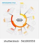 vector infographic circular... | Shutterstock .eps vector #561003553