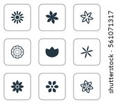 set of 9 simple flower icons....