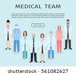 medical team. group of flat men ... | Shutterstock .eps vector #561082627