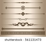 decorative elements. design... | Shutterstock .eps vector #561131473