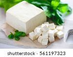 soy cheese tofu diced on a... | Shutterstock . vector #561197323