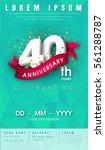 40 years anniversary invitation ... | Shutterstock .eps vector #561288787