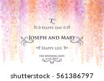 save the date  wedding... | Shutterstock .eps vector #561386797