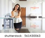 modern business woman in the... | Shutterstock . vector #561430063