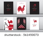 collection of chinese new year... | Shutterstock .eps vector #561450073