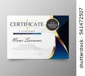 certificate premium template... | Shutterstock .eps vector #561472507