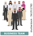 business and social concept.... | Shutterstock .eps vector #561511783