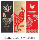 vector rooster paper cut...   Shutterstock .eps vector #561548323