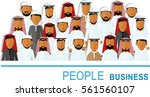 set of cartoon different arab... | Shutterstock .eps vector #561560107
