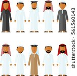set of cartoon different arab... | Shutterstock .eps vector #561560143