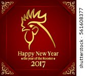 happy chinese new year 2017... | Shutterstock .eps vector #561608377