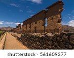 Peru  Raqchi Temple Landscape ...