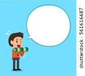 cartoon businessman doing... | Shutterstock .eps vector #561616687