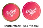 special offer stickers | Shutterstock .eps vector #561746503