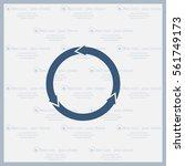 circular arrows vector icon | Shutterstock .eps vector #561749173